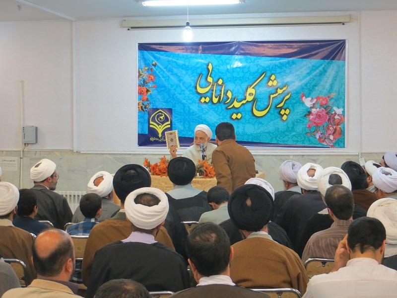 گزارش تصویری دیدار و سخنرانی حجت الاسلام و المسلمین قرائتی در مرکز ملی پاسخگویی به سوالات دینی