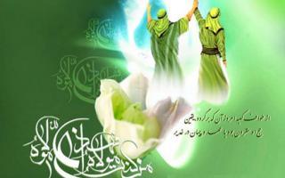 چرا در قرآن به امامت ائمه معصومین اشاره نشده است؟