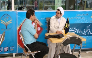 مرکز ملی پاسخگویی به سوالات دینی،همچون سال های گذشته در نمایشگاه کتاب تهران حاضر خواهد شد