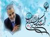 زیارت عاشور - شهادت حضرت زهرا - حاج قاسم سلیمانی